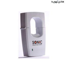 سختی-گیر-الکترونیکی-سونیک-sonic-فرا-الکتریک1