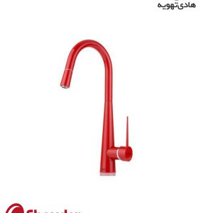 ایتن آشپزخانه شاوری قرمز